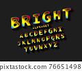 Bright. Creative high detail font 76651498