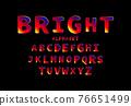 Bright. Creative high detail font 76651499