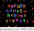 Abstract shiny alphabet 76651502