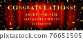 Congratulations. Golden alphabet 76651505