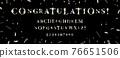 Silver glitter font on black background 76651506