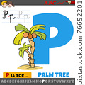 letter P from alphabet with cartoon palm tree 76652201