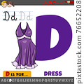 letter D from alphabet with cartoon dress objects 76652208