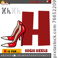 letter H from alphabet with cartoon high heels 76652209