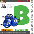 letter B from alphabet with cartoon blueberry fruits 76652210