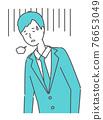 침체 · 피곤 슈트를 입은 남자 76653049