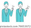 손가락을 가리키는 OK 사인을하는 슈트를 입은 남자 76653072
