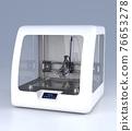 3D printer model prototype, modern printing technology illustration 76653278