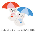傘 矢量 坊主娃娃 76655386