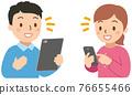 手機 智能手機 智慧型手機 76655466