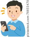 手機 智能手機 智慧型手機 76655470