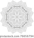 Hand drawn zentangle circular ornament for coloring page. 76656794