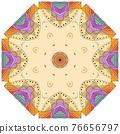Colorful cute Mandalas. Decorative unusual round ornaments. 76656797