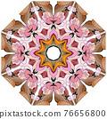 Colorful cute Mandalas. Decorative unusual round ornaments. 76656800