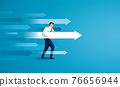 Businessman aims with huge arrow. vector illustration  76656944