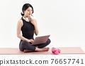 라이프스타일 여성 스포츠 76657741