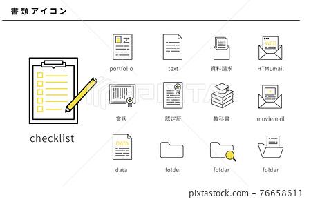 簡單的圖標集各種文件,矢量素材,黃色和黑色 76658611