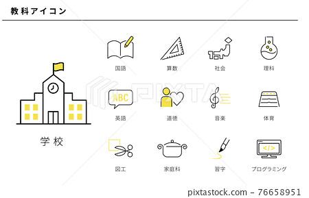簡單的圖標集,各種主題,矢量素材,黃色和黑色 76658951