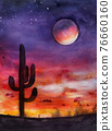Sunset watercolor illustration. Space over desert and cactus 76660160