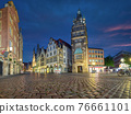 Munster, Germany. View of historic Stadthausturm tower 76661101