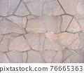 石牆 76665363