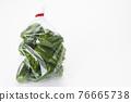 Bell Peppers, bell pepper, green pepper 76665738