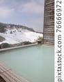 天溫泉 溫泉 寒冬 76666972