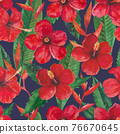 Tropical seamless pattern with red hibiscus flowers and leaves. Watercolor illustration. 76670645