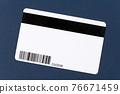 Plastic Digital Data Card 76671459