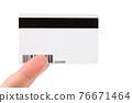 Plastic Digital Data Card 76671464