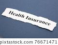 Health Insurance 76671471