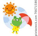 青蛙 雨季 梅雨 76671586
