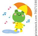 青蛙 雨季 梅雨 76671590