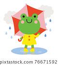 青蛙 雨季 梅雨 76671592