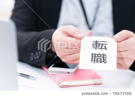 businesswoman, card, cards 76672566