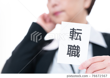 businesswoman, female, females 76672567