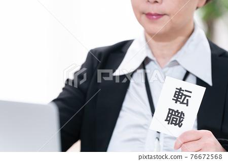 businesswoman, female, females 76672568