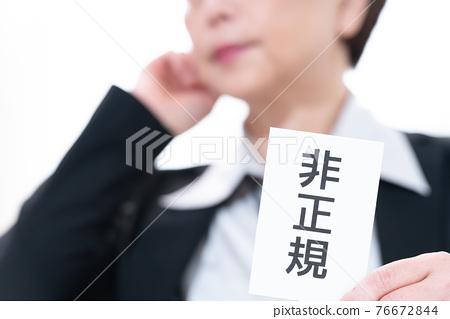 businesswoman, female, lady 76672844