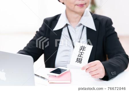 businesswoman, female, lady 76672846