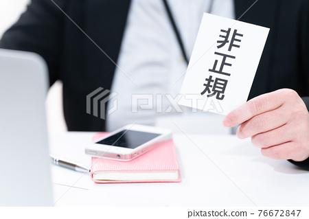 businesswoman, female, lady 76672847