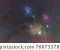 Antares周圍的多彩星雲 76673378