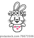 Bunny with cereal bowl, Baby clothes print, Bunny face Vector illustration 76673506