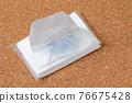 tissue, tissues, life 76675428