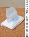 tissue, tissues, life 76675433