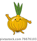 Onion hand dawn sketch fruit cute character cartoon. Vector illustration 76676103