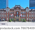 [Tokyo, March 2021] Tokyo Station cityscape 76676409