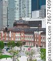 tokyo station, marunouchi station building, station building 76677409