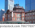 [Tokyo, March 2021] Tokyo Station cityscape 76677697