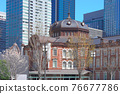 [Tokyo, March 2021] Tokyo Station cityscape 76677786