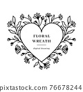 Heart floral frame, Wildflowers floral wreath, Valentine flower heart, Vector floral design 76678244